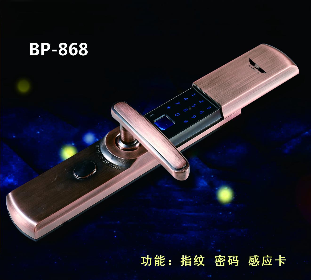 BP-868指纹密码刷卡锁