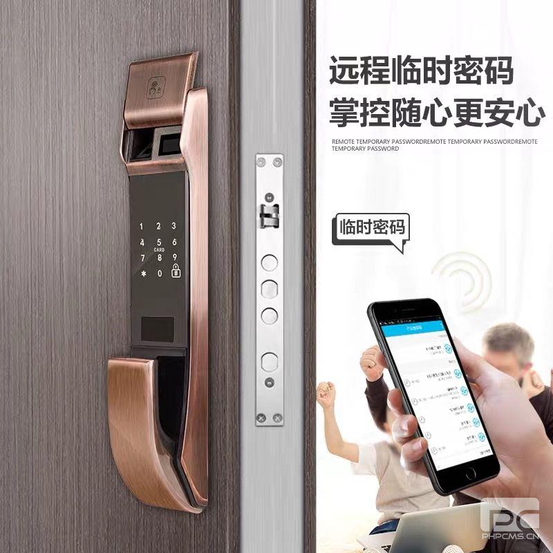 保平sk01AI智能全自动指纹锁